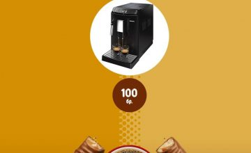 Спечелете 100 кафе машини Philips от Twix