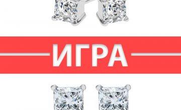 Спечелете обеци Diamond Style с кристали на Swarovski