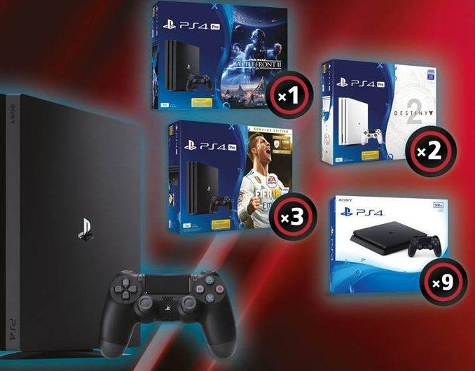 Спечелете 15 игрови конзоли Play Station