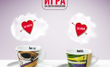 Спечелете 5 комплекта чаши за кафе от Baristo