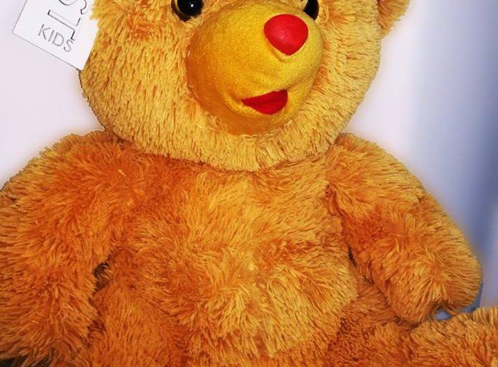 Спечелете плюшен мечок