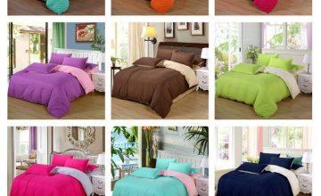 Спечелете двуцветно спално бельо
