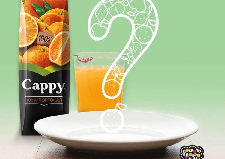Спечелете 6 стека сокове Cappy 100% Портокал 6x1L