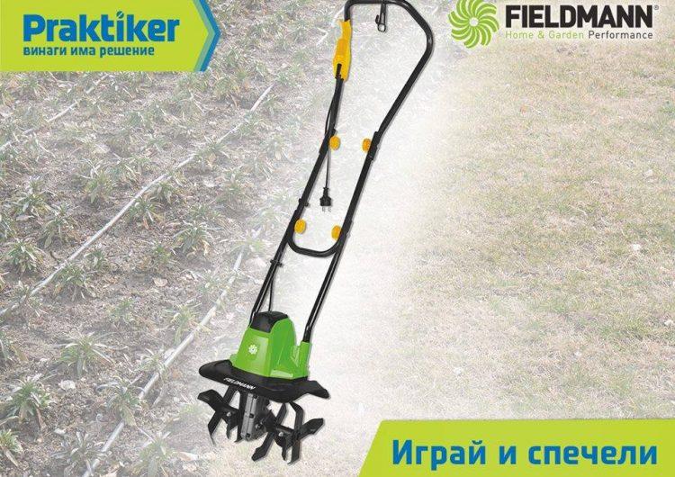 Спечелете електрическа фреза Fieldmann FZK 2002-E
