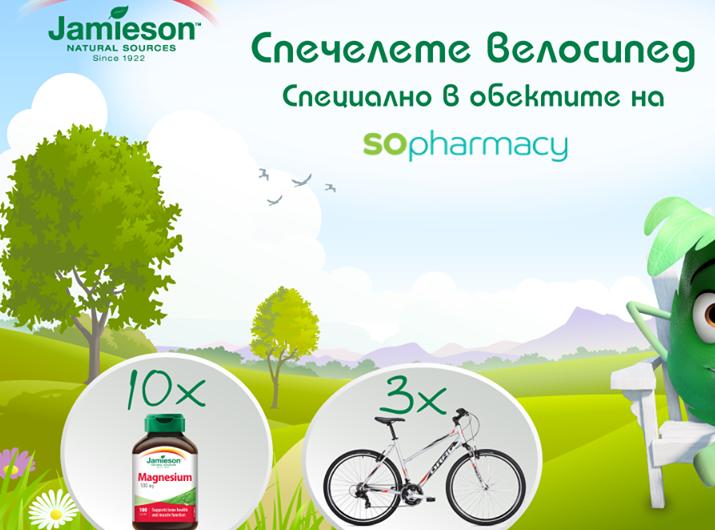 Спечелете 3 велосипеда и награди от Jamieson
