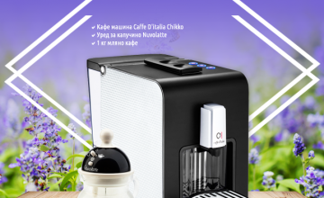 Спечелете Кафе машина Caffe D'italia Chikko