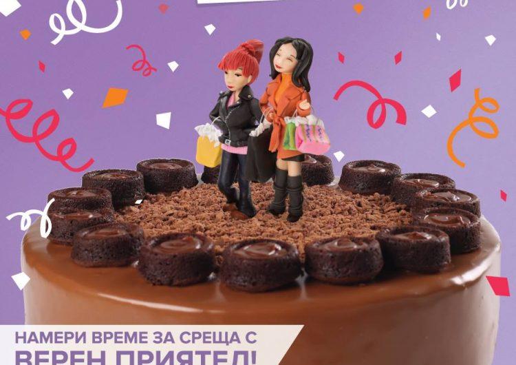 Спечелете торта от сладкарници Неделя