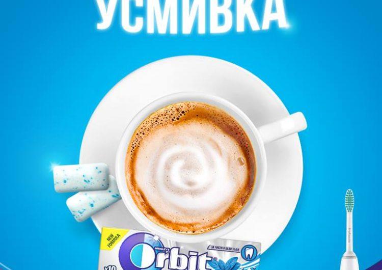 Спечелете 1000 електрически четки за зъби Philips от Orbit