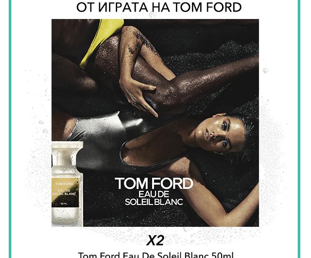 Спечелете чудесният аромат Tom Ford Eau De Soleil Blanc