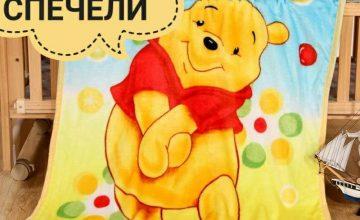 "Спечелете детско одеяло ""Мечо Пух"""