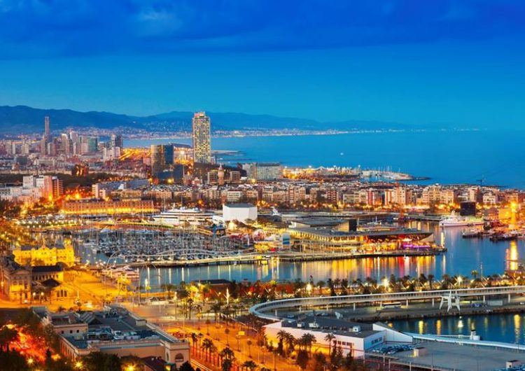 Спечелете екскурзия до Барселона и още 40 награди