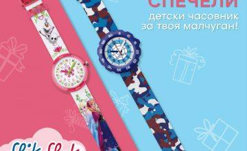 Спечелете детски часовник Swatch
