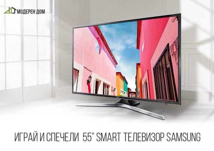 Спечелете 55″ 4K Smart телевизор