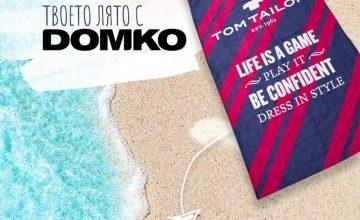 Спечелете плажна кърпа TOM TAILOR