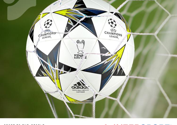 Спечелете три футболни топки