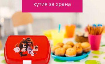 Спечелете 10 кутии за храна