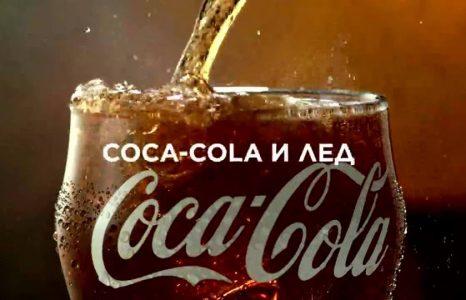 Спечелете 30 000 награди от Coca Cola – буркани, чаши и купи