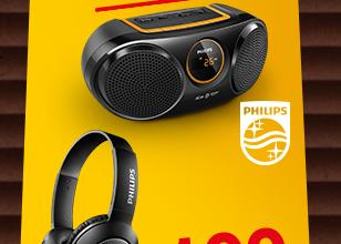 Спечелете слушалки Philips или портативна колонка Philips