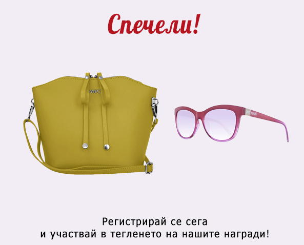 Спечелете слънчеви очила и дамска чанта Mona