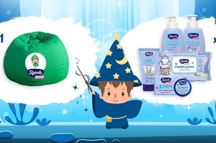 Спечелете страхотни пуфове и комплекти с продукти Здраве бебе