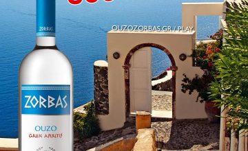 Спечелете 5 почивки за двама в Гърция и 500 бутилки Ouzo Zorbas