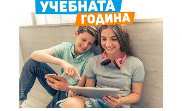 Спечелете смартфони, колонки, раници и слушалки