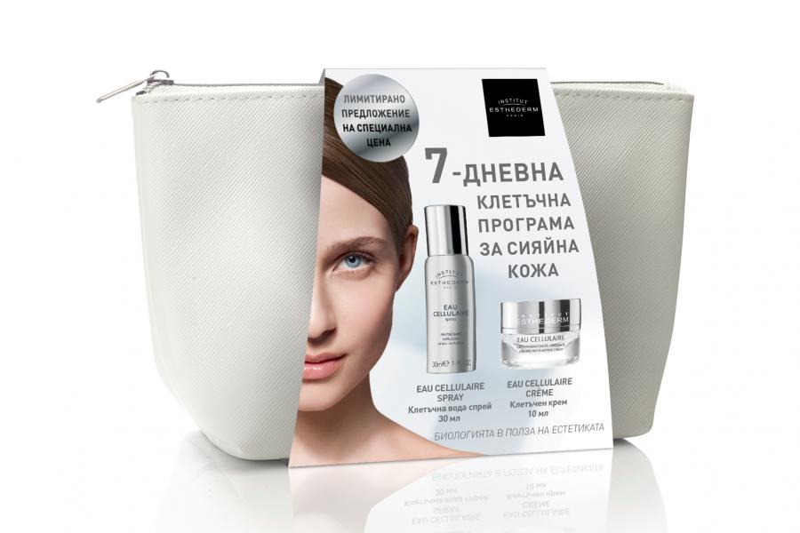 Спечелете 7-дневна клетъчна програма за сияйна кожа от ESTHEDERM