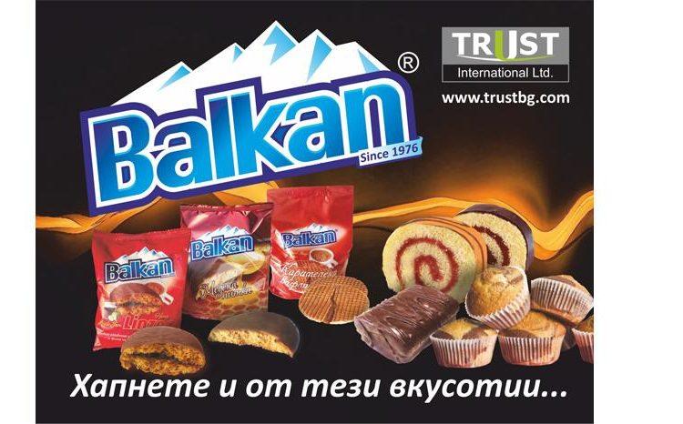 Спечелете вкусни награди от сухи пасти и лакомства Балкан
