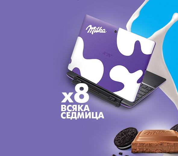 Спечелете 32 лаптопа от Milka и Oreo