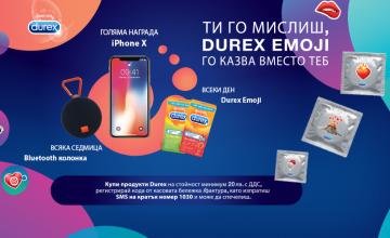 Спечелете iPhone X, Bluetooth колонки и още награди от Durex