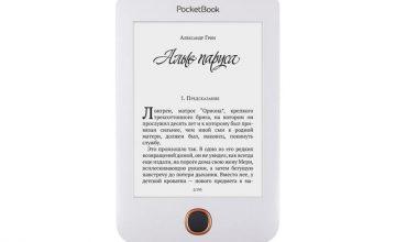 Спечелете 12 електронни четци PocketBook Basic 3