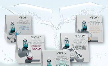 Изпробвайте безплатно грижа за кожата от Vichy