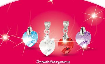 Спечелете 200 бижута бижута Crystal Zone, създадени с кристали Swarovski®