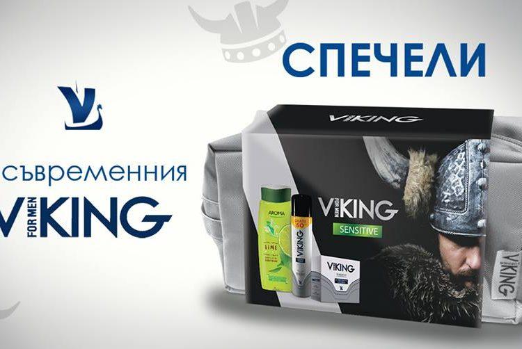 Спечелете подаръчен комплект Viking от Арома