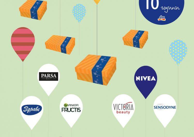 Спечелете 3000 козметични кутии с награди от dm