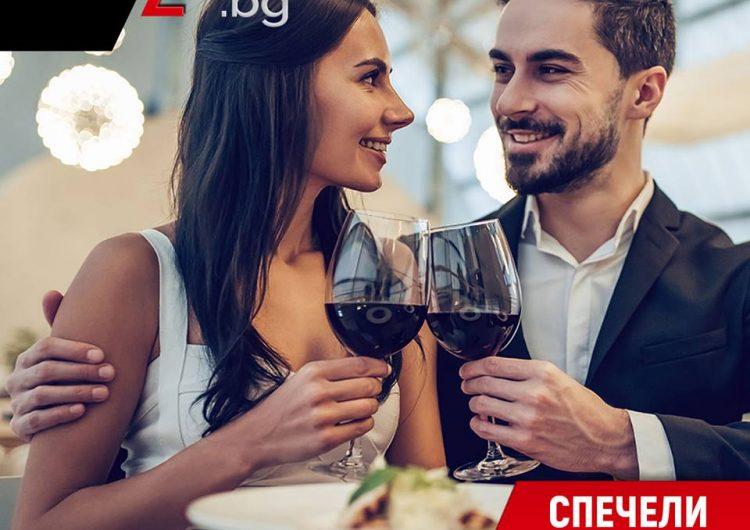 Спечелете 5 ваучера на стойност по 100 лева за ресторант по избор от Rezzo.bg