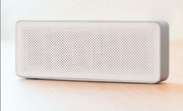 Спечелете чудесни награди – титаниеви слушалки и Bluetooth колонка