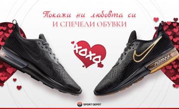 Спечелете мъжки и дамски обувки Nike AIR MAX SEQUENT 4