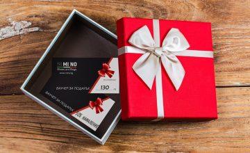 Спечелете ваучери за пазаруване от MINO