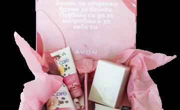 Спечелете 30 козметични кутии с продукти AVON