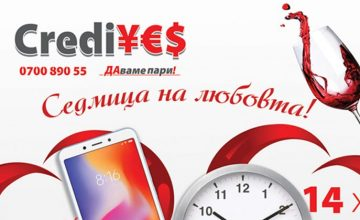 Спечелете 14 смартфона, 14 зарядни батерии и 14 стенни часовника