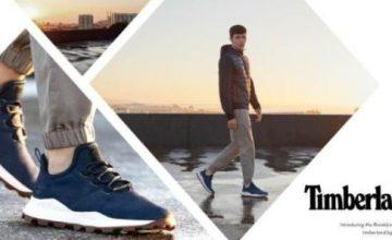 Спечели чифт обувки от най-новата серия на Timberland – Brooklyn