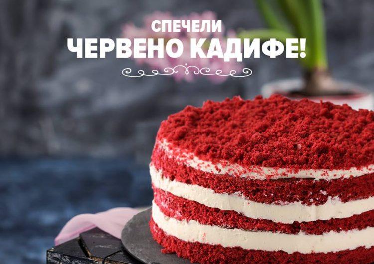 Спечелете 8 торти Червено Кадифе от сладкарници Неделя