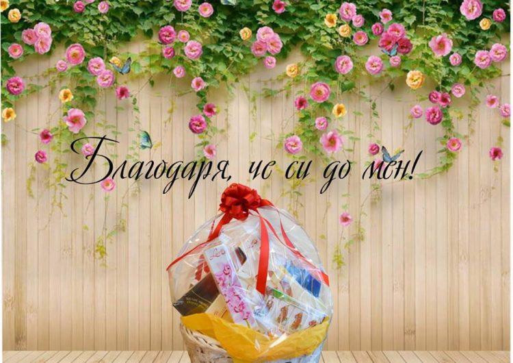 Спечелете три кошници с шоколадови изкушения Milete
