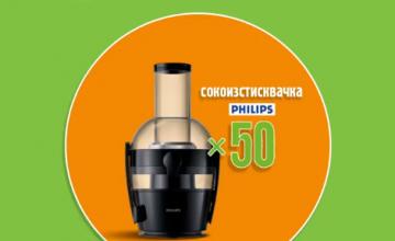 Спечелете 300 чудесни уреда Philips от Калиакра