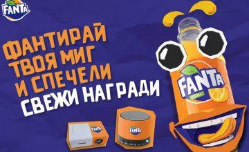 Спечелете проектори за мобилен телефон и колонки от Fanta