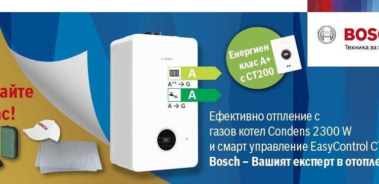 Спечелете интелигентен терморегулатор Bosch Easy Control CT 200