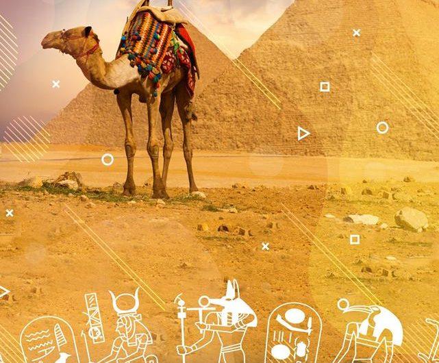 Спечелете седемдневна екскурзия в Египет