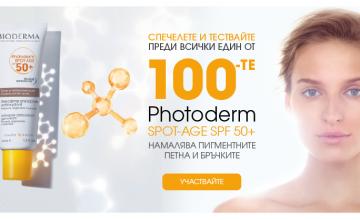 Спечелете 100 броя PHOTODERM SPOT-AGE SPF 50+