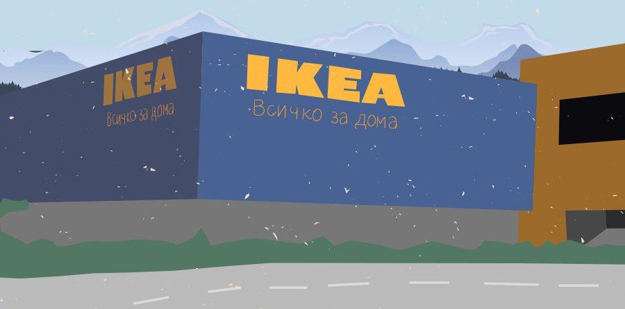 Спечелете 3 семейни уикенда в Швеция и 60 ваучера по 50 лева от IKEA